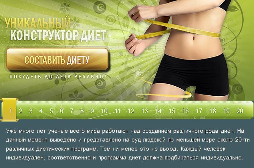 бег для эффективнее похудения какой-1